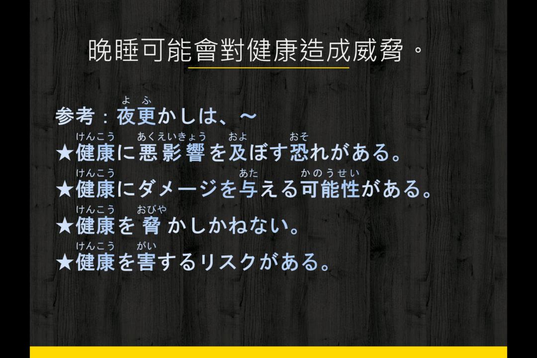 翻譯練習1