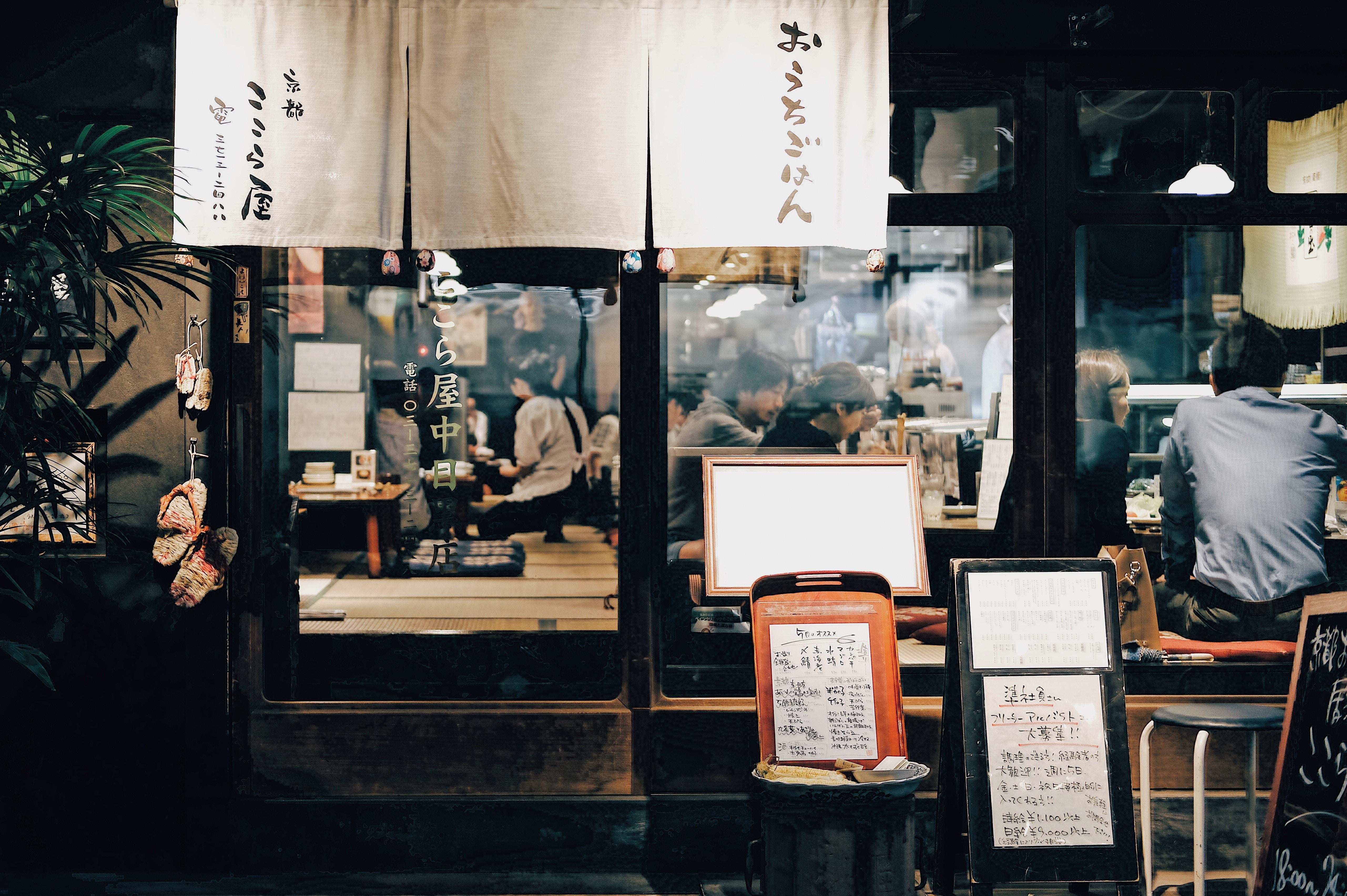 台灣人常見的十種日文問題(2)